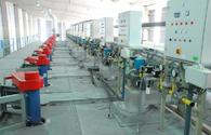 New plant to be commissioned in Baku