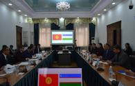 Kyrgyzstan, Uzbekistan sign roadmap for implementing hydropower project