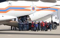 "Experts from Russia arrive in Azerbaijan to de-mine Karabakh lands <span class=""color_red"">[PHOTO/VIDEO]</span>"