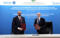 "Azerbaijan, UAE sign accords on solar power plant construction <span class=""color_red"">[PHOTO]</span>"