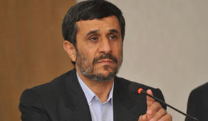 Ex-president of Iran announces his candidacy for president