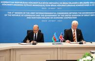 """Azerbaijan, UK ink deal on clean energy transition, digital government <span class=""""color_red"""">[PHOTO]</span>"""