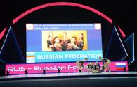 Russia takes first place in group exercises at World Aerobic Gymnastics Competition in Baku