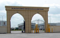 Azerbaijani customs committee comments on media rumors on opening of land borders
