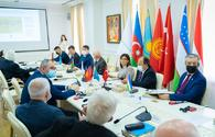 """Turkic Culture and Heritage Foundation holds int'l conference <span class=""""color_red"""">[PHOTO]</span>"""