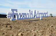 Azerbaijan exempts goods imported for construction of airports in liberated districts from customs duties