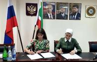 """Carpet Museum, Chechnya to hold joint projects <span class=""""color_red"""">[PHOTO]</span>"""