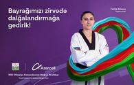 """Azercell wishes success to the National Olympic Team! <span class=""""color_red"""">[PHOTO]</span>"""