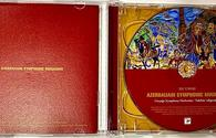 """SONY releases Azerbaijani symphonic music <span class=""""color_red"""">[PHOTO]</span>"""