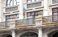 Azerbaijan's Chamber of Accounts takes prominent place in WB report
