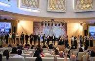 """Gabala Music Festival opens its doors <span class=""""color_red"""">[PHOTO/VIDEO]</span>"""