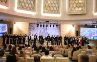 """Marvelous concert held in Gabala <span class=""""color_red"""">[PHOTO/VIDEO]</span>"""