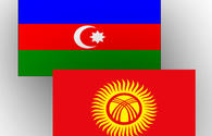 Azerbaijan, Kyrgyzstan to hold meeting of intergovernmental commission on trade, economic co-op