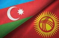 Azerbaijan, Kyrgyzstan to hold meeting of joint intergovernmental commission