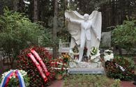 """Muslim Magomayev's memory commemorated <span class=""""color_red"""">[PHOTO]</span>"""