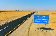 """Azerbaijan to inaugurate Victory Road soon <span class=""""color_red"""">[PHOTO]</span>"""