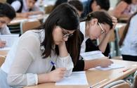 Number of students attending lectures at Azerbaijani universities to be limited - ministry