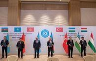 """Turkic-speaking countries sign trade, economic accords <span class=""""color_red"""">[PHOTO]</span>"""