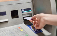 CBA: Commercial banks responsible for issuing banknotes unsuitable for circulation via ATMs