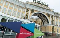 Azerbaijan to join int'l cultural forum in St. Petersburg