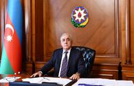 """Economic Council of Azerbaijan discusses state budget for 2022 <span class=""""color_red"""">[PHOTO]</span>"""