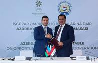 """Azerbaijan, Iraq ink cooperation accords <span class=""""color_red"""">[PHOTO]</span>"""