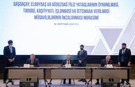 """Azerbaijan, Turkey ink contracts on ore deposits exploitation <span class=""""color_red"""">[PHOTO]</span>"""