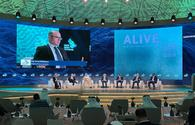 """Renewable energy dev't envisioned in Azerbaijan's national priorities - minister <span class=""""color_red"""">[PHOTO/VIDEO]</span>"""