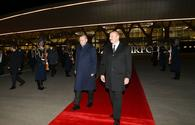 """Turkish President completes official visit to Azerbaijan <span class=""""color_red"""">[PHOTO]</span>"""