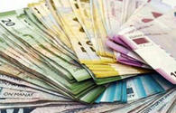 CBA announces manat rate for March 27