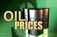 WB raises 2016 oil price forecast