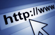 State Internet provider launches Secure Internet service