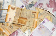Azerbaijan's Central Bank sets manat rate for July 28