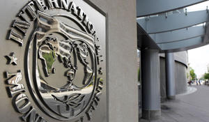 IMF forecasts 2.7 pct GDP growth in Azerbaijan