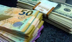 CBA announces manat rate for July 28