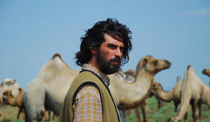 "Steppe Man movie to be shown in  Chicago <span class=""color_red"">[PHOTO]</span>"