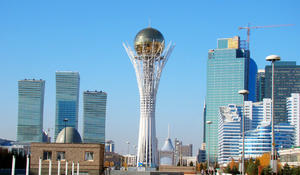 Kazakhstan to host Fourth General Assembly of Turkic Council Turkic University Union