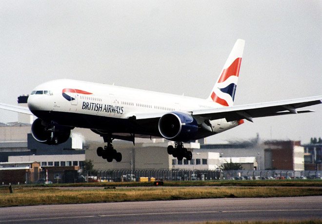 British airways suspending baku flights - Iran air office in london ...